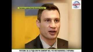 Розыгрыш Кличко по телефону.  Пранкер Vovan 222 разыгрыл Кличко по телефону  22.09.2014