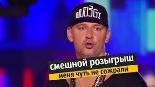 Розыгрыш Потапа | Вечерний Киев, розыгрыши.