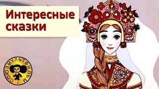Сказки про богатырей | Сборник мультиков