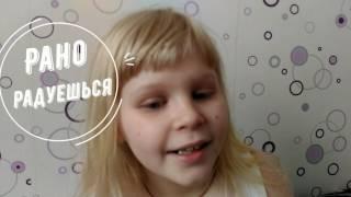 Розыгрыши на 1 апреля |Простые пранки для дома | Как смешно разыграть друга или семью