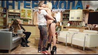 Alex Angel feat. Наташа Олейник - Love Tonight (Kissing Show) - Касается каждого